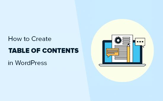 افزونه Table of Content | Table of Content | محتویات سایت فهرست | فهرست