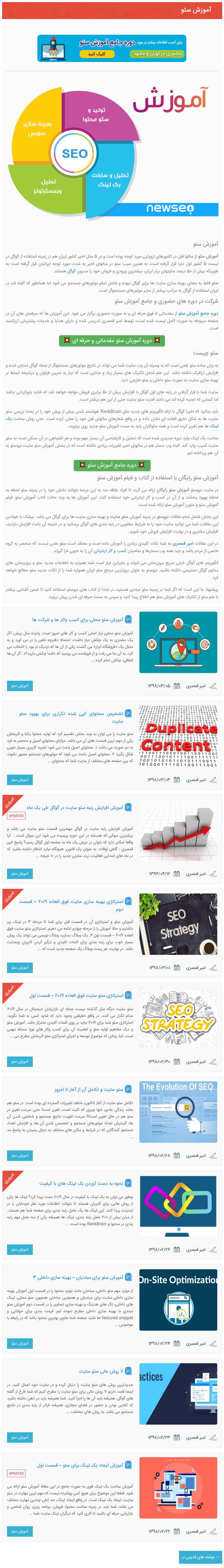 با مثالی محتوای شاخص (cornerstone content) را بیشتر خواهیم شناخت
