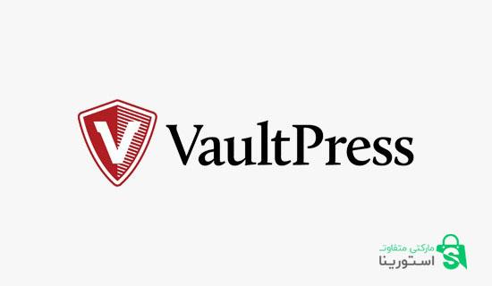 افزونه بکاپ گیری VaultPress