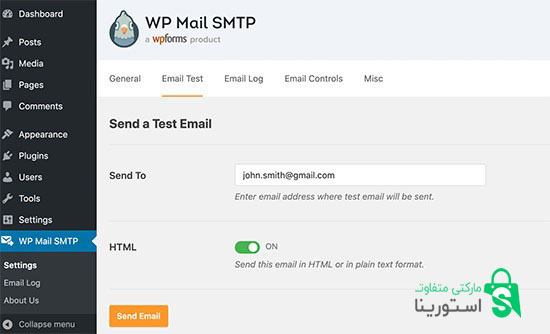 ارسال ایمیل در وردپرس: ایمیل آزمایشی