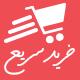 افزونه خرید سریع محصولات در ووکامرس