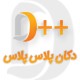 دکان پلاس پلاس | Dokan Plus Plus | افزودنی فوق العاده کاربردی دکان
